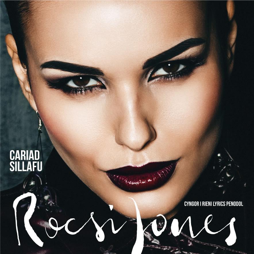 Rocsi Jones - Identity & Packaging